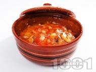 Пилешка кавърма с месо от филе, гъби, моркови, зелени чушки и праз лук в гювече на фурна